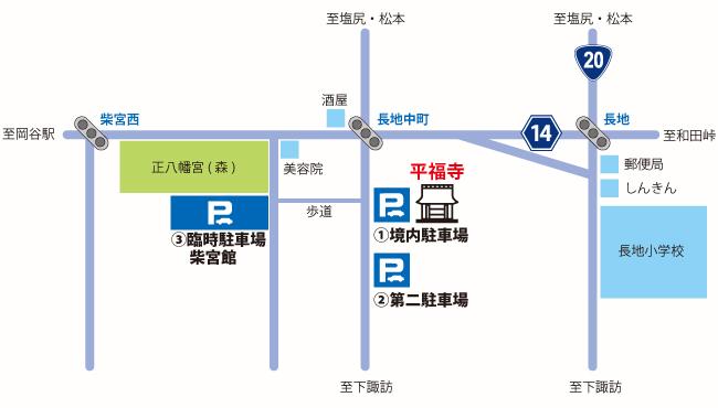 周辺・駐車場地図