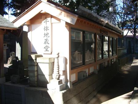 4.千体地蔵堂