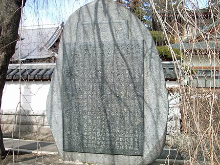 31.栄運僧正頌徳碑