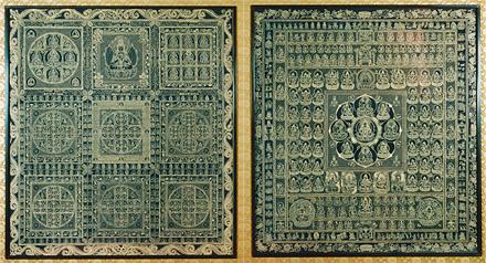 両界大曼荼羅図
